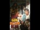 Gün Akşam Oldu 1974 Türk Filmi Ümit Tokcan Aysun Güven Ahmet Mekin