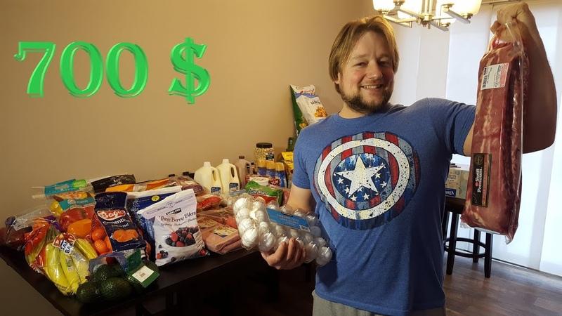 700$ на продукты в Америке Цены на еду