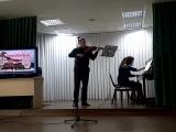 Волшебные звуки музыки в библиотеке лермонтова
