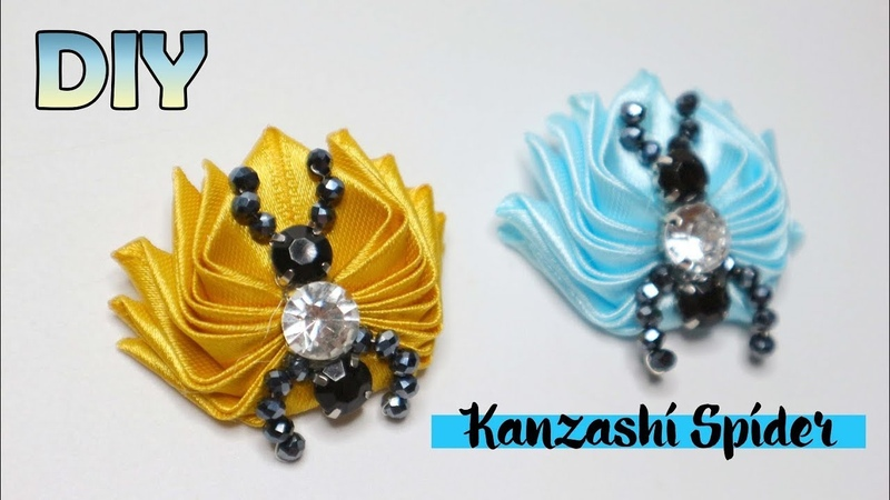 DIY - Membuat Bros laba-laba | How to make Kanzashi Spider from Satin Ribbon