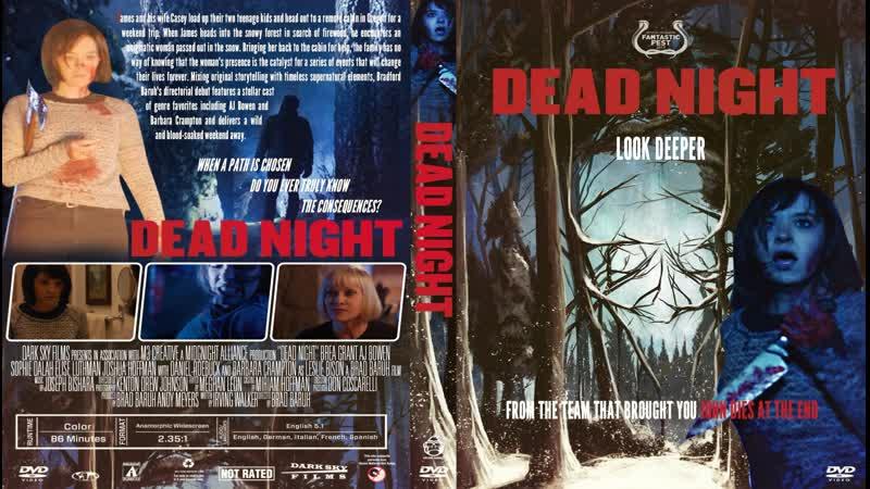 Мёртвая Ночь Dead Night (2017) HD 720p. Перевод и Озвучка ДиоНиК