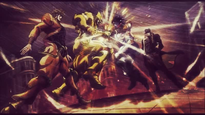 「AMV」Jotaro VS Dio「Part I」