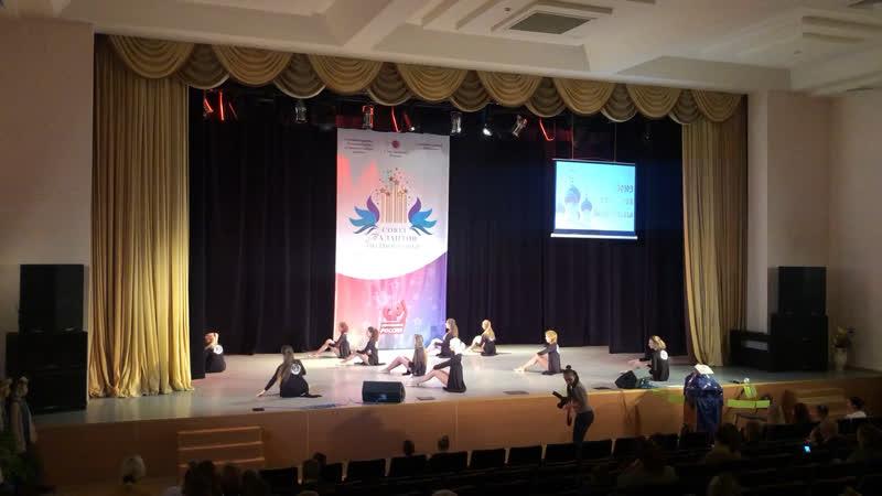 Студия бальных и эстрадных танцев «Виктория».