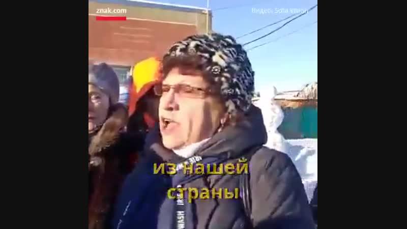 Курилы японцам Россию китайцам Знакомый рассказал
