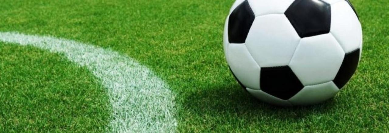 Внимание водителям! Футбол: ограничение движения