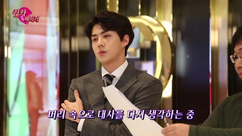 [BTS] 180619 LOTTE DUTY FREE Webdrama Season2: `Secret Queen Makers` EP.07 @ EXO's Chanyeol