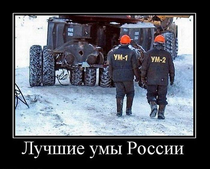 http://cs850.vkontakte.ru/u18767938/116311206/y_3f031f48.jpg