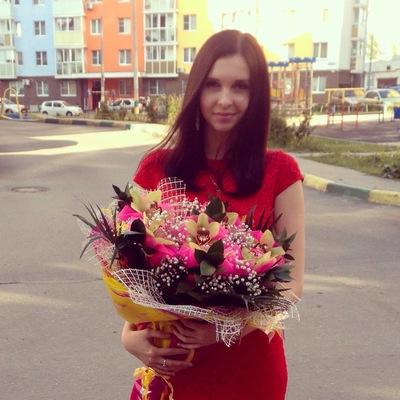 Анастасия Дремина