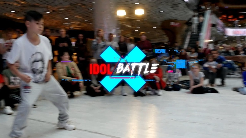 Абрамов Дима VS Ватагина Ксюша - FREESTYLE Street style - IDOL DANCE