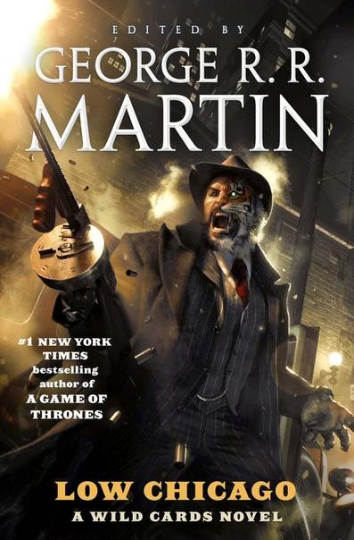 Hulu выпустит два сериала по мотивам «Диких карт» Джорджа Р. Р. Мартина