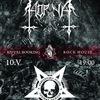 HORNA & TROLLHEIMS GROTT • 10-11.05 • МОСКВА