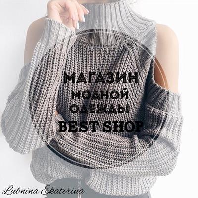 Екатерина Лубнина