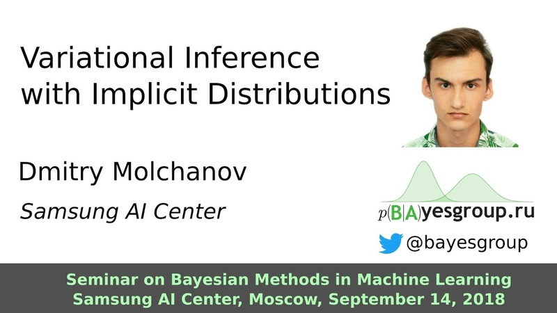 Variational Inference with Implicit Distributions