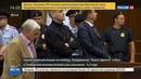 Новости на Россия 24 Удальцов вышел на свободу раньше чем ожидали