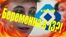 ОБЗОР ШКОЛА ПЕРЕЗАГРУЗКА-3,4 серии /ЛУЧШИЕ СЕРИАЛЫ ЮТУБ/ТОП ЛУЧШИХ СЕРИАЛОВ