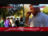 РАССТРЕЛ В КЕРЧИ. Андрей Малахов. Прямой эфир от 17.10.18