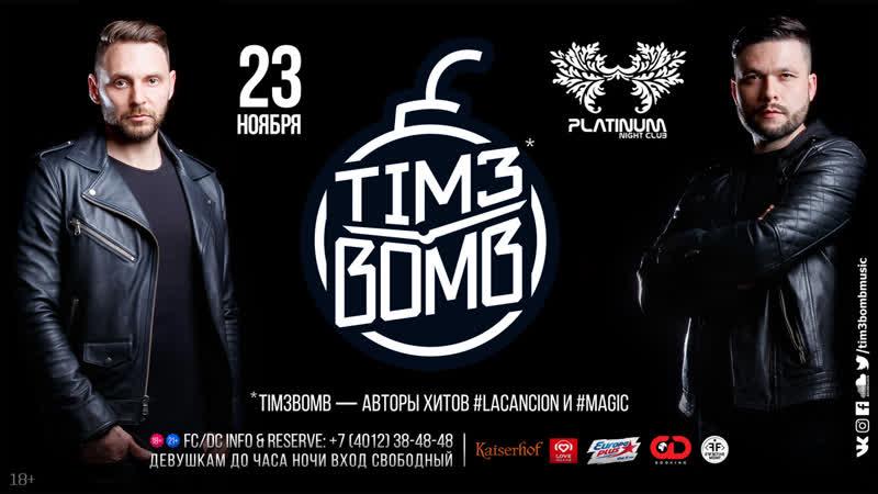 Tim3bomb, 23 ноября, Platinum Night Club