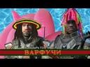 Warface - Пародия на Тимати feat. Егор Крид - Гучи [OFFICIAL PARODY]