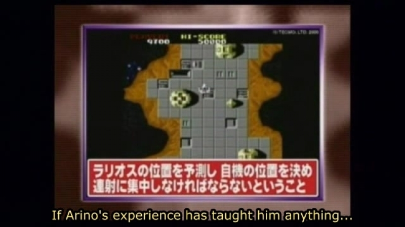 Game Center CX NC03 - Star Force (engsub)