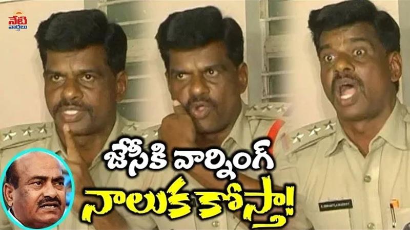 Kadiri CI Madhav Strong Warning To JC Diwakar Reddy JC ni Naluka Kosta Jagartha Netivaartalu