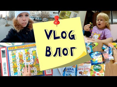 VLOG игры и развивашки моего детства Утепляемся Много творчества