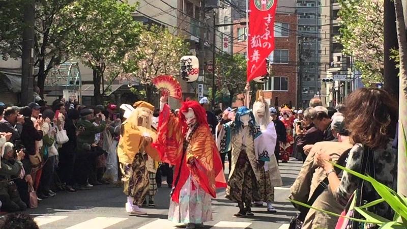 Kitsune Fox on Parade in Asakusa, Tokyo (Yoshiwara Oiran Dochu)
