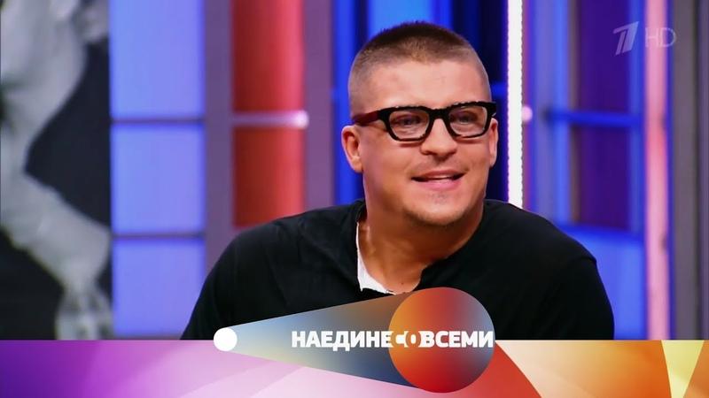 Наедине со всеми - Гость Антон Беляев. Выпуск от 03.07.2017