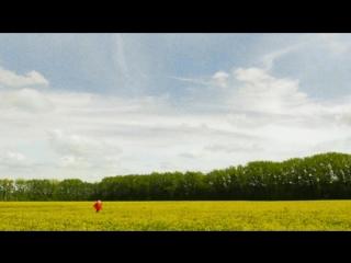 Прочь в осень от твоей весны
