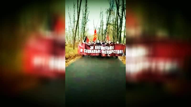 Русский Марш «За национальное и социальное государство». Санкт-Петербург. Колонна КНС
