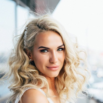 Таисия Яковлева