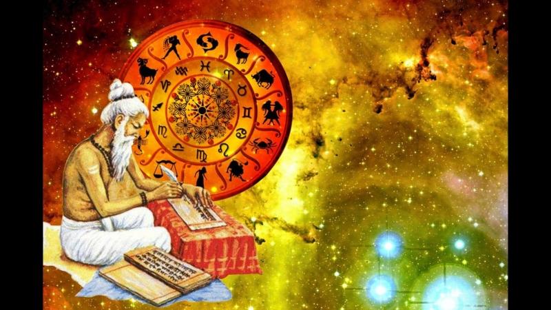 Как относиться к астрологам и к астрологии