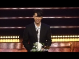 Fancam 180709 VIXX Ken won 'New Actor of The Year' on The 12th Daegu International Music Festival (DIMF) Awards