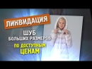 ПОЛЮС_Г.mp4