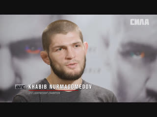 UFC 229 Khabib - Every Minute, Every Second I Will Smash Conor