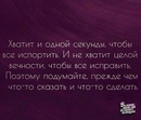 Виктория Королькова фото #34