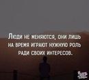 Виктория Королькова фото #32