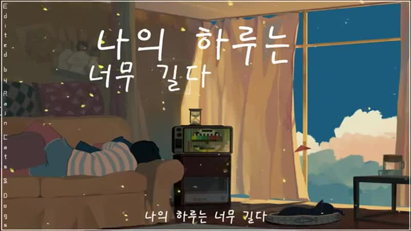 Hello Gayoung – My Day Is Too Long