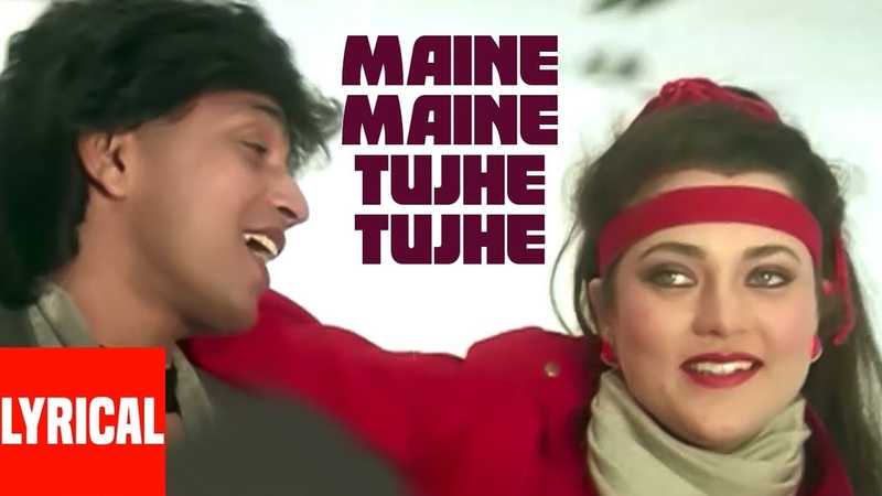 Maine Maine Tujhe Tujhe Lyrical Video Commando Alisha Chinai Mithun Chakraborty Mandakini