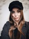 Карина Зарипова фото #9