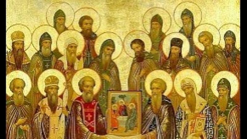 19 июля. Собор Радонежских святых. Церковный календарь, 2018