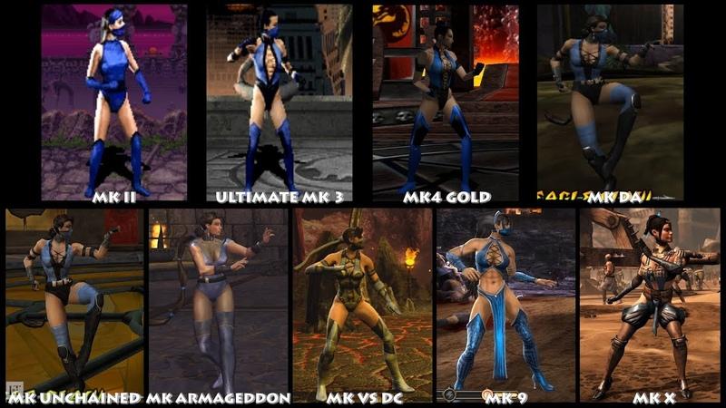 Mortal Kombat KITANA Graphic Evolution 1993 2015 ARCADE PSX DREAMCAST PS2 PSP XBOX PC PC ULTRA