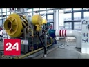 Транснефть - импортозамещение. Специальный репортаж Всеволода Смирнова - Россия 24