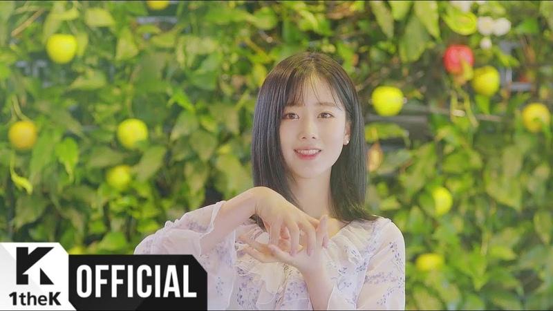 [MV] BerryGood(베리굿) _ Green Apple(풋사과)