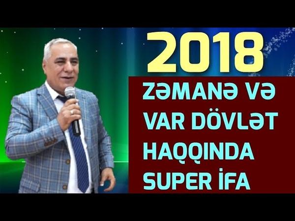 Zəmanə,Var Dövlət və Həyat Haqqında ifa 2018 Ziyafeddin Xelilov
