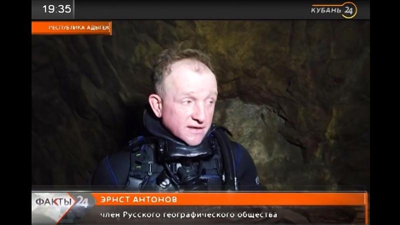 26.02.2019 дайвер Э.Антонов в экспедиции по высокогорному погружению (Кубань24)