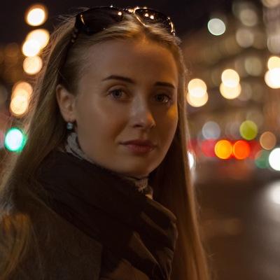 Наташа Исупова