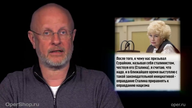Goblin News 051 Скандал вокруг Facebook Роскомнадзор vs Telegram платная дорога Москва Петербург 720p