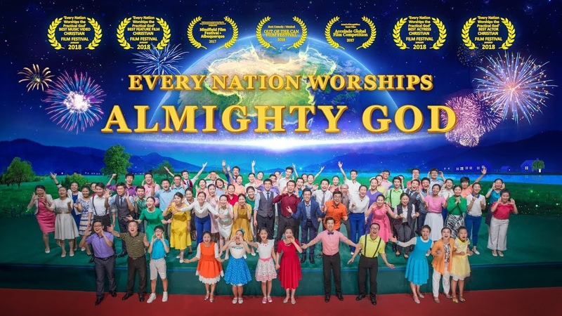 Praise the Return of the Lord | Musical Drama Every Nation Worships Almighty God (English Dubbed)
