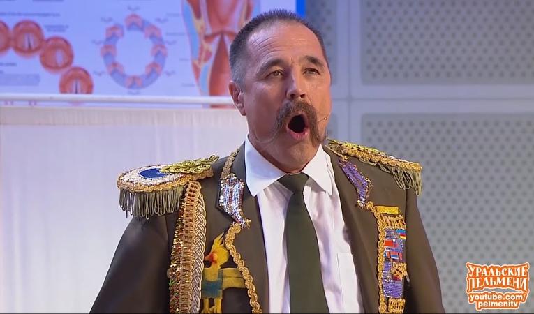 Генерал у врача - Хочу всё ржать. Часть 3 - Уральские Пельмени