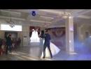 Наш первый свадебный танец Семья Степаненко -